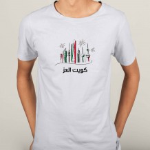 Men's T-Shirt Design ( Kuwait Ezz ) - TS005