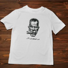 Men's T-Shirt Design ( Don't Think Twice ) - TS013