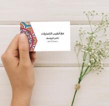 Personal Card - 50 Card - CA503