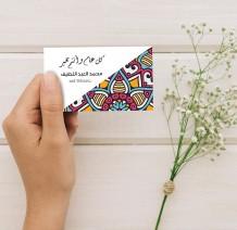 Personal Card - 50 Card - CA504