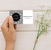 Personal Card - 50 Card - AC006