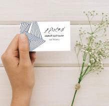 Personal Card - 50 Card - CA501