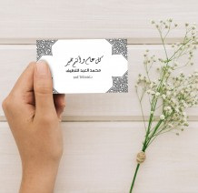 Personal Card - 50 Card - CA509
