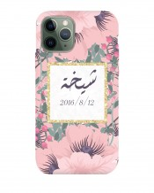 Mobile Cover - MC045