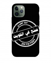 Mobile Cover - MC028