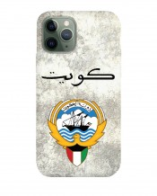 Mobile Cover Kuwait Logo / Grey Background - MCO05