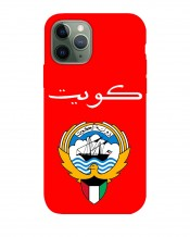 Mobile Cover Old Kuwait Flag with Logo - MCO03