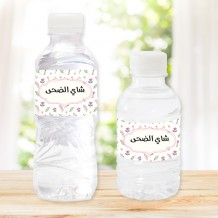 Pack of 20 Water Bottles Flowers Design