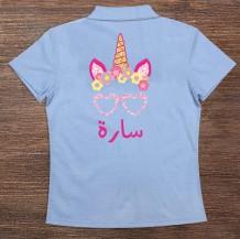 Woman's Polo T-Shirt Design ( Unicorn )
