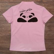 Woman's Polo T-Shirt Design ( Funny Panda )