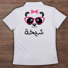 Woman's Polo T-Shirt Design ( Panda )