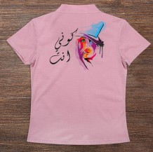 Woman's Polo T-Shirt Design ( Girl )