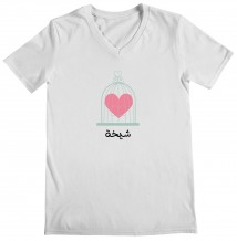 Heart in Cage - Woman's V Neck T-Shirt