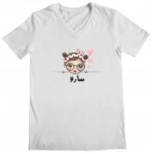 Cute Girl - Woman's V Neck T-Shirt