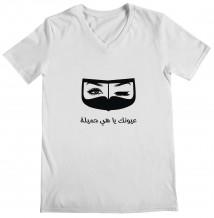 Eyes - Woman's V Neck T-Shirt