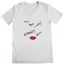 Eyes & Lips - Woman's V Neck T-Shirt