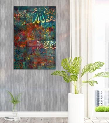 Canvas - Names of Allah by Nihad Nadam