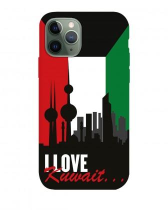 Mobile Cover I Love Kuwait- MC062