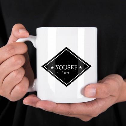 Name on Mug (Star Design) - MU029