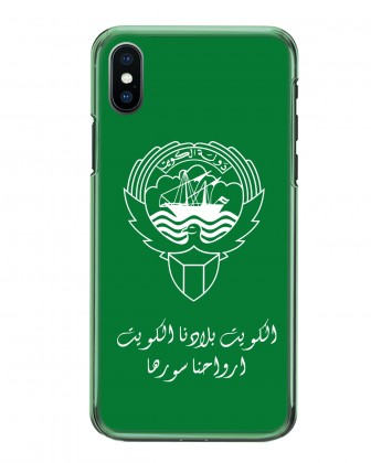 Mobile Cover Sentence and Kuwait White Logo - MC053