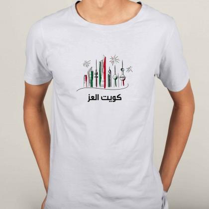 Men's T-Shirt Design ( Kuwait Ezz ) - TS005