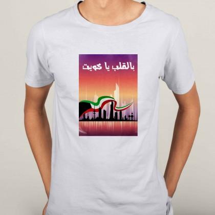 Men's T-Shirt Design ( Kuwait in Heart ) - TS008