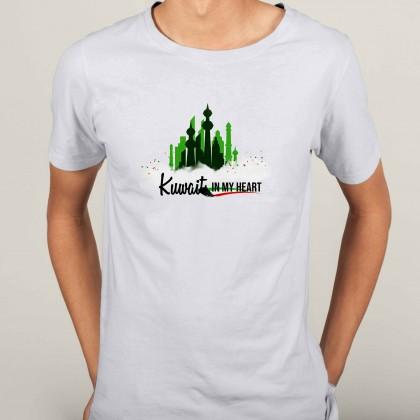 T-Shirt Design ( Kuwait in My Heart ) - TS010