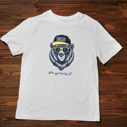 Men's T-Shirt Design ( Smile For World ) - TS026