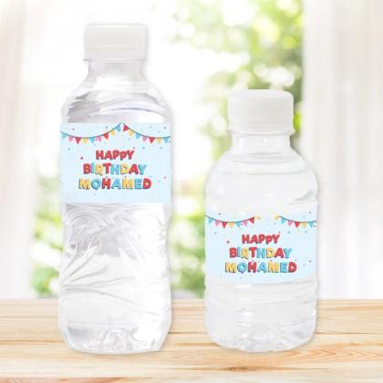 Pack of 20 Water Bottles Birthday II Design
