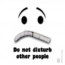 ممنوع التدخين