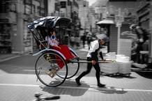 اليابان في الحركة