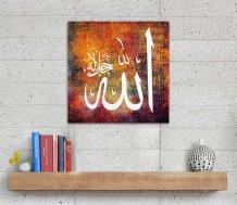 كانفس - أسماء الله الحسنى مع خلفية ملونة