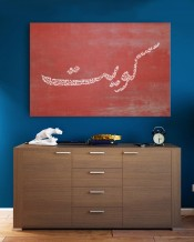 كانفس - علم الكويت قديماً بواسطة نورية الماص
