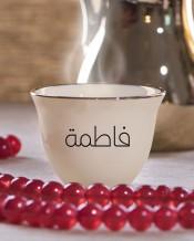 6 فناجين قهوة عربية تصميم الاسم
