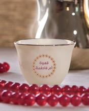 6 فناجين قهوة عربية تصميم ديكور أصفر