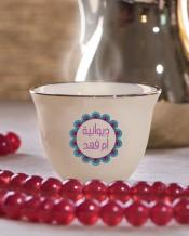 6 فناجين قهوة عربية تصميم دائرة بنفسجي