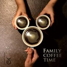 وقت قهوة العائلة