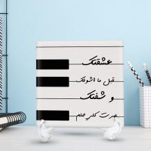 قطعة سيراميك تصميم بيانو