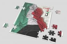 الصور المتقاطعة - تصميم علم الكويت