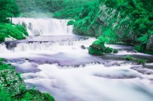 Una Waterfalls