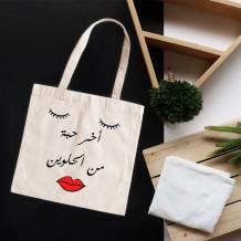 حقيبة تصميم الرموش والشفاه
