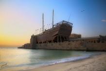 سفينة و بحر