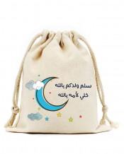 حقيبة قرقيعان مع رباط (تصميم الهلال الازرق)