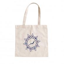 حقيبة قرقيعان (تصميم النجمة)