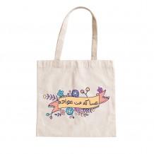 حقيبة قرقيعان (تصميم وروود)