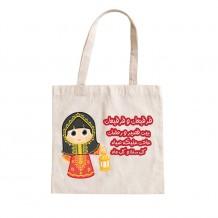 حقيبة قرقيعان (تصميم أحمر بنت)
