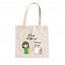 حقيبة قرقيعان (تصميم القرقيعان)