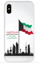 غطاء للهاتف – مدينة الكويت