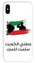 غطاء للهاتف – وطني الكويت سلمت للمجد