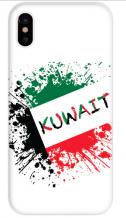غطاء ابيض للهاتف – الكويت